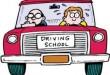بالصور تعليم قيادة السيارات بالصور القيادة 110x75