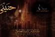 بالصور كلمات الشاعرة نوح الحمام انشودة نوح الحمام مشاري العفاسي سمعني 110x75