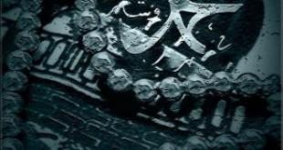 صورة علامات الساعة الصغرى والكبرى بالترتيب والتفصيل , كل ما تريد معرفته عن علامات الساعه👈