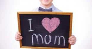 صوره تعبير كتابي عن الام