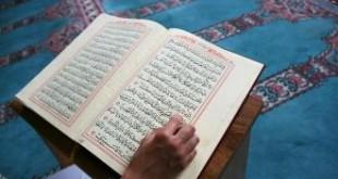 صوره هل تعلم عن الدين