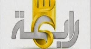 بالصور تردد قناة الاخوان قناة رابعة رابعه