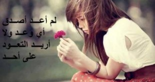 صور كلمات الشعر الحزين في الحب