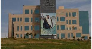 صوره معلومات عامة عن جامعة ابها