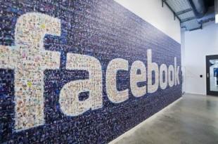 صوره كيفية صنع فيس بوك
