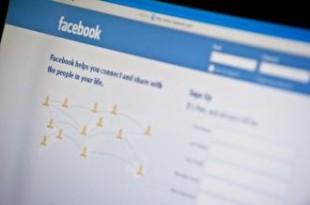 صوره تنزيل صفحة فيس بوك  تنزيل مباشر مجاني بالعربية