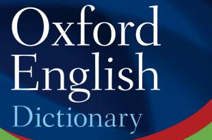 صوره موضوع عن القاموس انجليزي
