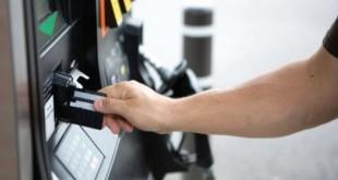 صوره كيف تحصل على كارت البنزين الذكى