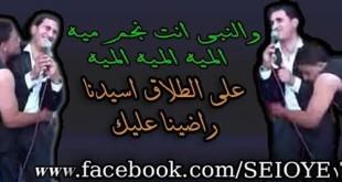احدث تعليقات 2020 للفيس بوك , تعليقات مضحكة جدا للمصريين