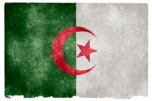 صوره بحث حول الجزائر العاصمة