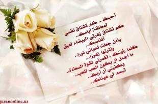 صوره اجمل رسائل حب مصورة