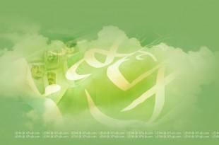 صوره خلفية اليوم الوطني بالسعودية