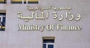 صوره وظائف شاغرة من وزارة المالية