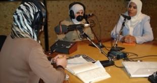 صورة اذاعة الاغواط البث الحي استماع راديو اذاعة الاغواط السهوب الجزائرية
