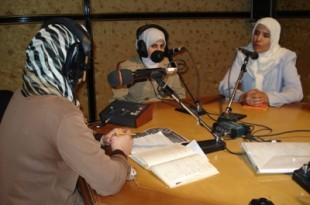 صوره اذاعة الاغواط البث الحي استماع راديو اذاعة الاغواط السهوب الجزائرية