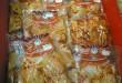 صور طريقة طبخ الدجاج المتبل الجاهز