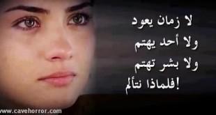 صوره صور حزينه وكلمات حزينة