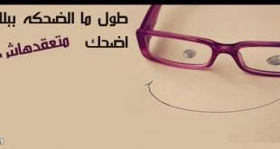 صورة غلافات روعه مميزه للفيس بوك , ديزاينات كفر لصفحتك الفيس بوكية الجميلة