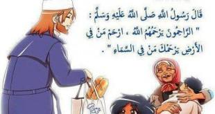 بالصور ادعيه بالصور  ادعية اسلامية بوستات دينية للفيس بوك 13692991422 310x165