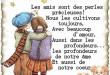 بالصور كلمات في الحب بالفرنسية 13698125859574 480x330 110x75