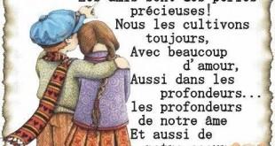 صور كلمات في الحب بالفرنسية