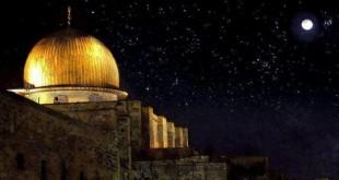 بالصور ثالث الحرمين المسجد الاقصى 1372763129 Untitled3 0.png 310x165