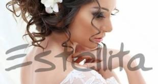 صور اروع التسريحات والمكياج للعرائس
