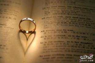 صوره اجمل الصور الرومانسيه للحب