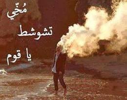 صوره كومنتات فيس بوك جزائرية