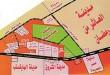بالصور ارض للبيع بالعبور بالتفاصيل 1428938290 34.jpeg 110x75