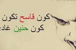 صوره بعض كلمات مغربية جميلة