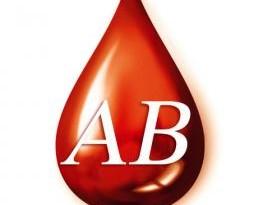 صوره اصحاب فصيلة الدم ab
