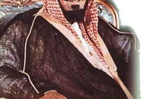 صوره تقرير حول زوجات الملك عبد العزيز