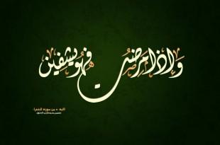 صوره خلفيات خط عربي للفيس بوك