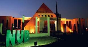 بالصور جامعة النهضة في شرق بني سويف 180018 310x165