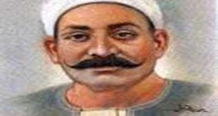 صوره مؤلفات مصطفى لطفى المنفلوطى