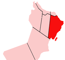 صوره محافظة شمال الشرقية سلطنة عمان