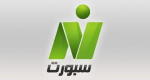 صوره تردد قناة النيل الرياضية