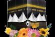 بالصور مجموعة صور سكرابز العيد 2e1gzmhingej 110x75