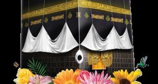 بالصور مجموعة صور سكرابز العيد 2e1gzmhingej 310x165