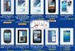 بالصور محلات موبايل فى مصر 31 110x75