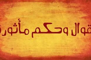صوره امثال واحكام سعوديه معروفة