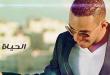 صوره اناشيد عبد الكريم مبارك