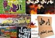 بالصور اشكال خطوط جرافيتي عربي 3597 110x75
