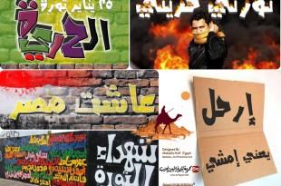 صوره اشكال خطوط جرافيتي عربي