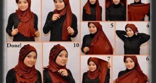 صور طريقة لف الحجاب بالصور 2019