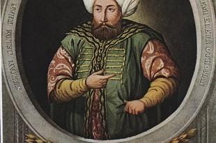 صوره سليم سليمان القانوني بن سليم الاول بن بايزيد الثاني