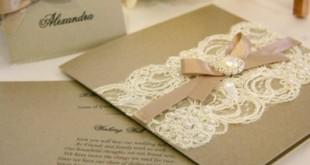 صوره احلى بطاقات دعوة الزفاف