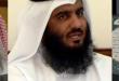 بالصور احمد العجمى القران كامل mp3 5 110x75
