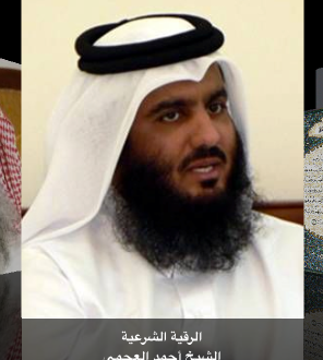 صورة احمد العجمى القران كامل mp3